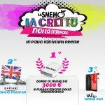 """Un nuovo sito per SMEMORANDA che festeggia con il concorso """"La Smemo la crei tu""""!"""